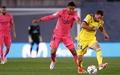 Nhận định Cadiz vs Villarreal, 22h00 ngày 25/10, VĐQG Tây Ban Nha