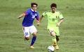 Nhận định U23 Malaysia vs U23 Lào: Mãnh hổ gầm vang