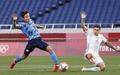 Nhận định U23 Nhật Bản vs U23 Campuchia: Bữa tiệc bàn thắng