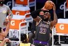 Nhận định NBA: Los Angeles Lakers vs Indiana Pacers (Ngày 16/5 0h10)