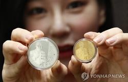 Kỷ niệm chương vinh danh ông Park có gì đặc biệt?
