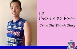 Chủ công Thanh Thúy mang áo số 12 tại CLB bóng chuyền nữ PFU Bluecats