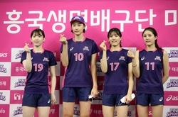 Sau scandal bạo lực học đường, hai chị em sao bóng chuyền Lee Da Yeong chờ phán quyết cuối cùng