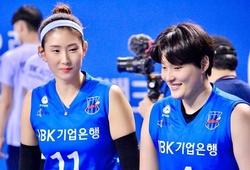 Bóng chuyền nữ Hàn Quốc gặp khó trước thềm VNL 2021