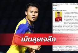 Báo Thái Lan: Quang Hải từ chối thi đấu ở Nhật Bản