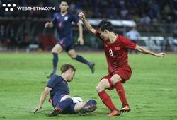 Ấn định thời gian tổ chức vòng loại World Cup 2022