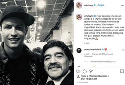 Bức ảnh Ronaldo với Maradona lan truyền mạnh mẽ nhất năm 2020