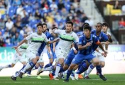 Kết quả Tigres UANL vs Ulsan Hyundai, video bóng đá FIFA Club World Cup