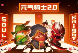 Code Soul Knight 2021 mới nhất và cách nhập