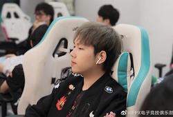 FPX Bo liên quan đến nghi án bán độ, Tian phải trở lại thi đấu