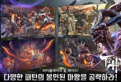 Top game mobile ra mắt tại Việt Nam tháng 4/2021