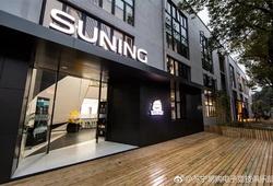 LMHT: Gaming House của Suning có kẻ lạ đột nhập ngay nửa đêm