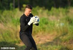 """Đặng Văn Lâm tiếp tục làm """"khán giả"""" ở AFC Champions League"""