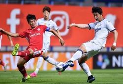 Nhận định Ulsan Hyundai vs BG Pathum United, 17h00 ngày 29/06