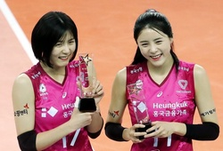 """Hàn Quốc công bố đội hình đi Olympic Tokyo: Không có """"phép màu"""" cho chị em họ Lee"""