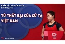 Sau thất bại của Hoàng Thị Duyên, TTVN hết hy vọng giành huy chương