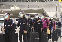 Tuyển bóng chuyền Thái Lan dự giải vô địch U19 thế giới sau 18 năm, Việt Nam vẫn im lìm