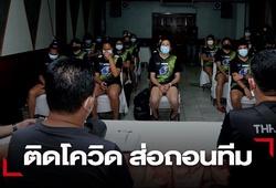 """Sau bóng đá, Bóng chuyền Thái Lan chính thức """"vỡ trận"""" vì COVID-19"""