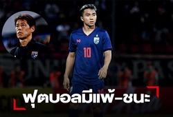 """Chanathip kêu gọi NHM Thái Lan không """"tẩy chay"""" HLV Nishino"""