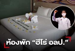 Giành HCV Olympic 2021, võ sĩ Thái Lan được thưởng gần 10 tỷ đồng