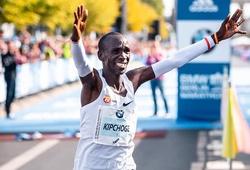 Tròn 3 năm kỷ lục thế giới chạy marathon được thiết lập