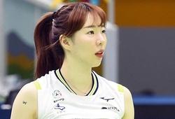 SỐC: Cựu cầu thủ bóng chuyền Go Yoo Min qua đời ở tuổi 25 với nghi vấn tự tử