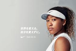 """""""Nữ hoàng"""" quần vợt Naomi Osaka chính thức về với đội Nike: Adidas ôm hận với pha mất sao của năm"""