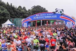 Thành Đô Marathon trở thành ứng cử viên những giải marathon lớn nhất thế giới