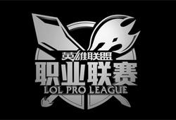 Kết quả LPL mùa hè 2019