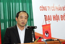 VFF lên tiếng sau vụ ông Cấn Văn Nghĩa rút khỏi vị trí Phó Chủ tịch tài chính