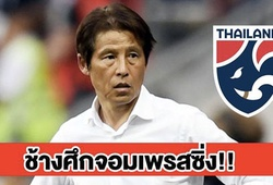 Thái Lan đã chọn được đối thủ mới cho HLV Park Hang-seo