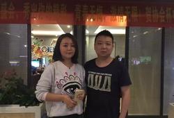 Sốc: Bà Vũ Thanh Thanh - Trưởng đoàn Đế Chế Trung Quốc tố game thủ của mình cá độ trên đất Việt Nam