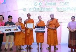 Đội tuyển các nhà sư vô địch giải Esports ở Thái Lan