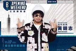 Rapper từng song ca với Hồ Quang Hiếu biểu diễn trên sân của Fubon Braves
