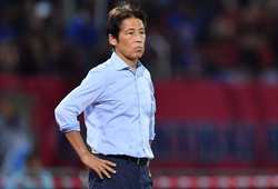 HLV Nishino tự tin giành chiến thắng ở tứ kết U23 châu Á 2020