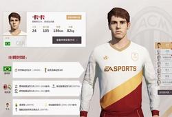 Mini Roster Update FIFA Online 4: Chào mừng Kaka và Pirlo!
