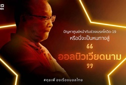 """Truyền thông Thái Lan """"mách nước"""" cho ĐT Việt Nam"""