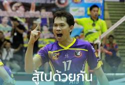 Cái dị của Đinh Hoàng Trai - Cầu thủ nhập tịch đầu tiên của bóng chuyền Ninh Bình