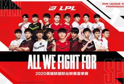 Bảng xếp hạng LPL Mùa Hè 2020 mới nhất hôm nay
