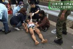Kawauchi vô địch 50km ở giải chạy anh từng bị sốc nhiệt trong Ngày của Bố