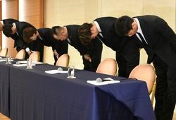 4 cầu thủ bóng rổ Nhật Bản nhận án phạt sau bê bối mua dâm ở ASIAD 18