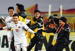 Bầu Đức bỏ công việc cổ vũ U23 Việt Nam
