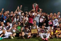 Video: Khoảnh khắc nâng cao Cúp vô địch của Hà Nội T&T
