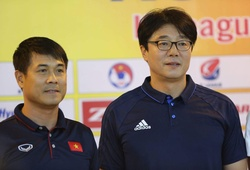 HLV Các ngôi sao K.League khen Xuân Trường hết lời