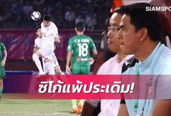 Báo Thái nói gì về màn ra mắt kém vui của Kiatisuk ở V.League 2021?