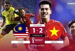 Báo Thái Lan khen ngợi chiến tích bất bại tuyển Việt Nam tại bảng G