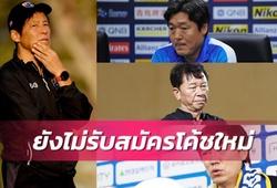 Từ chối bạn thầy Park, Thái Lan vẫn trao cơ hội cho HLV Akira Nishino