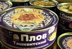 Ẩm thực Olympic Tokyo: VN có mì gói, Uzbekistan có cơm thập cẩm