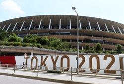 Địa điểm thi đấu môn điền kinh Olympic Tokyo 2020