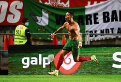 Ronaldo lý giải cởi áo ăn mừng bàn thắng và bị treo giò